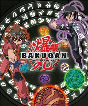 BAKUGAN CONFRONTATION Throw for Kids | By DomesticBin